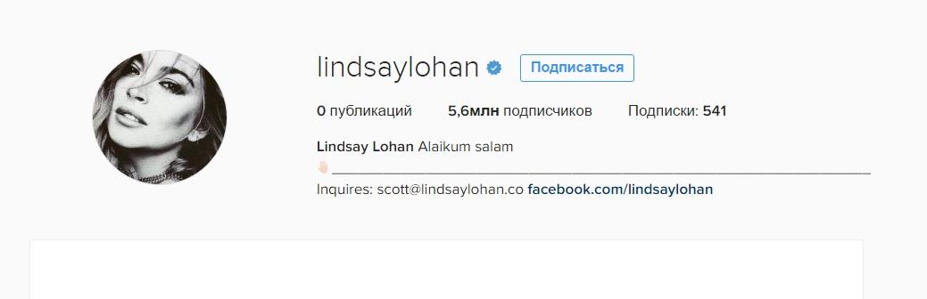Инстаграм Лохан