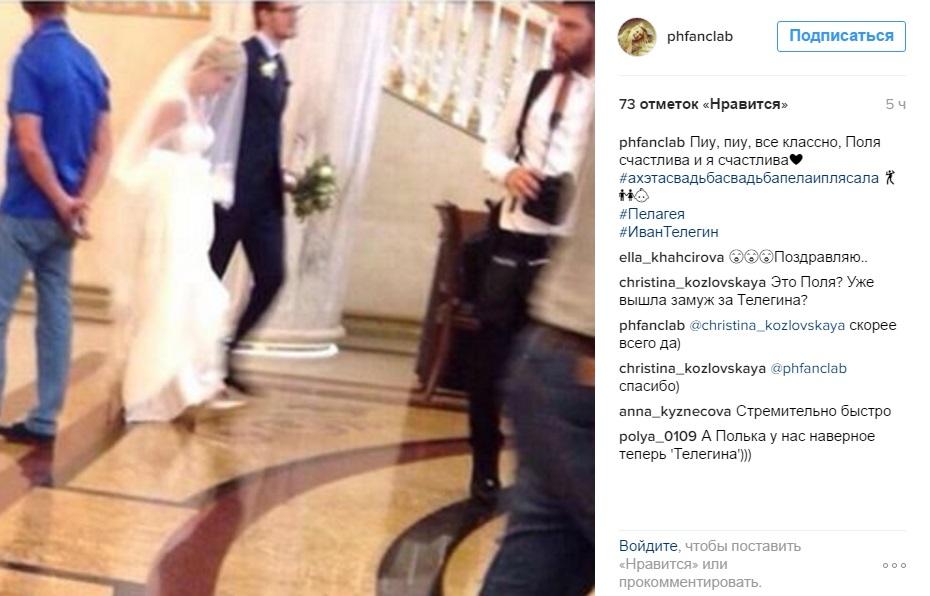 Пелагея в свадебном платье