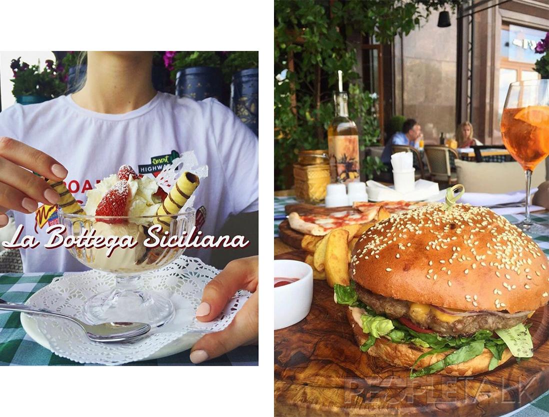 «Коппа Таормина» (ванильное, клубничное и карамельное мороженое, политое сливками и украшенное свежими ягодами сладкой клубники и вафельными трубочками); гамбургер от Боттеги