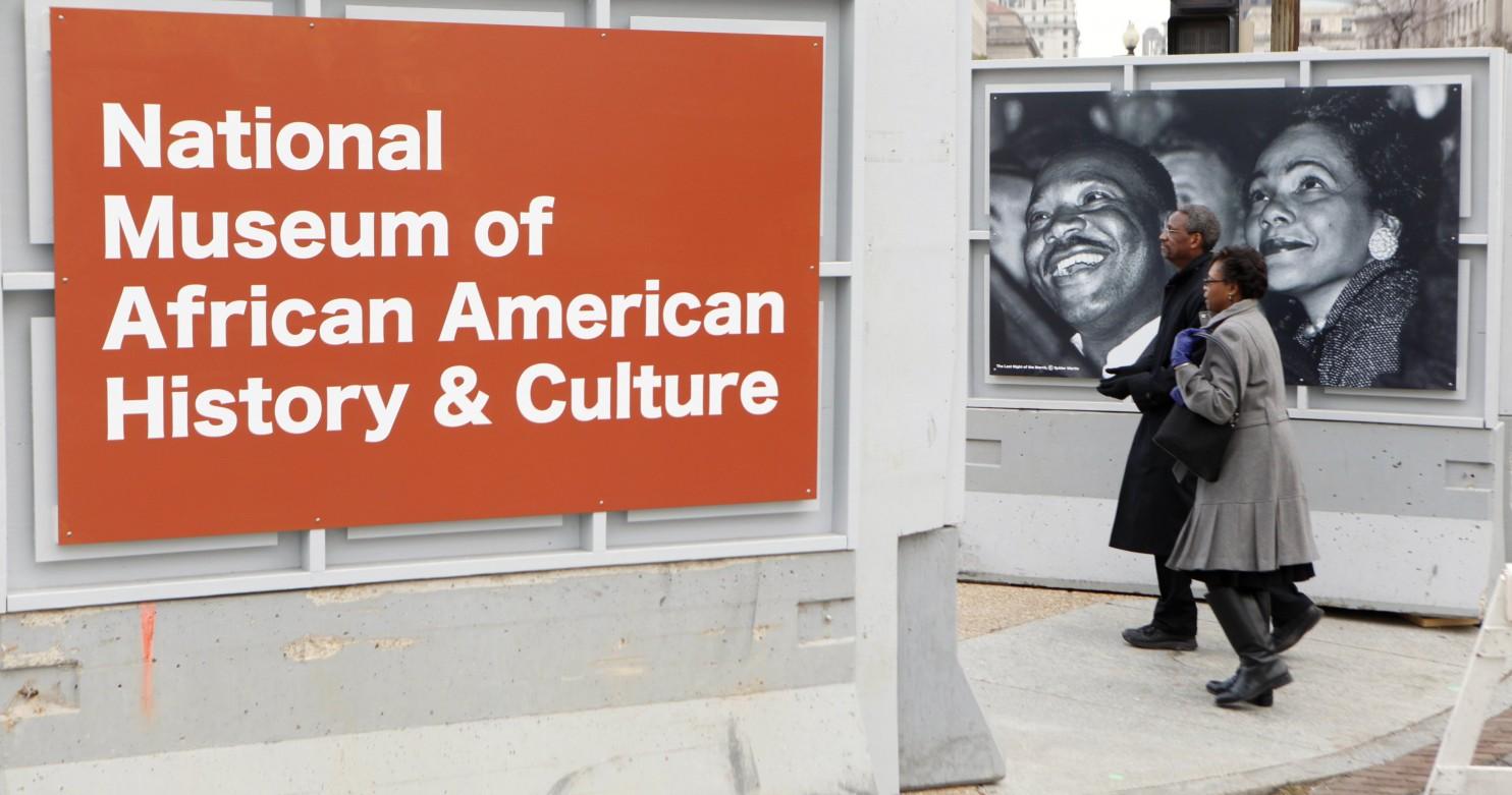 Национальный музей афроамериканской истории и культуры