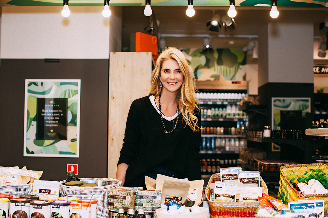 основательница магазина «Город-сад» Дарья Лисиченко