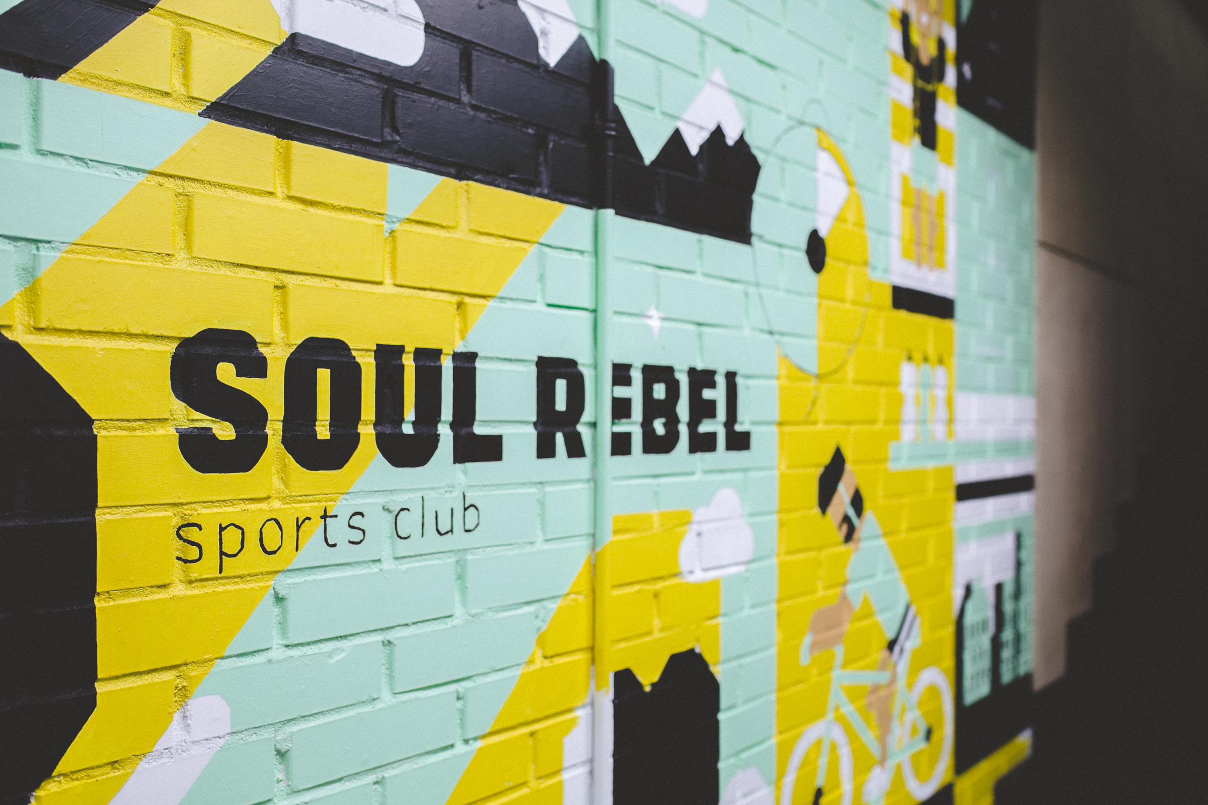 спортивный клуб студийного формата Soul Rebel