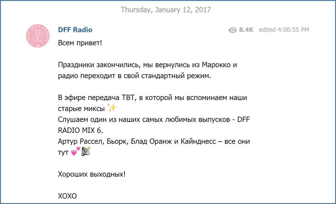 10 каналов в Telegram, на которые надо подписаться