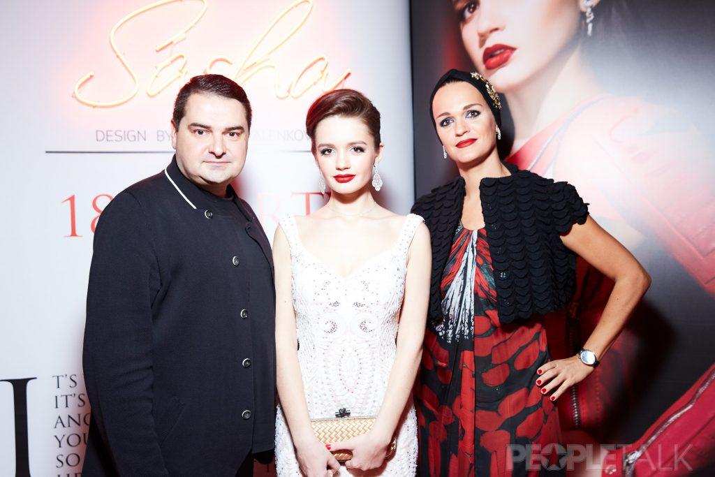 Артем Сорокин, Александра Морозова и Слава