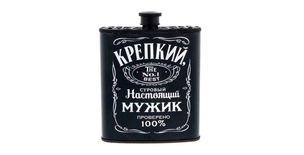 Фляжка, 490 р. (podarki.ru)