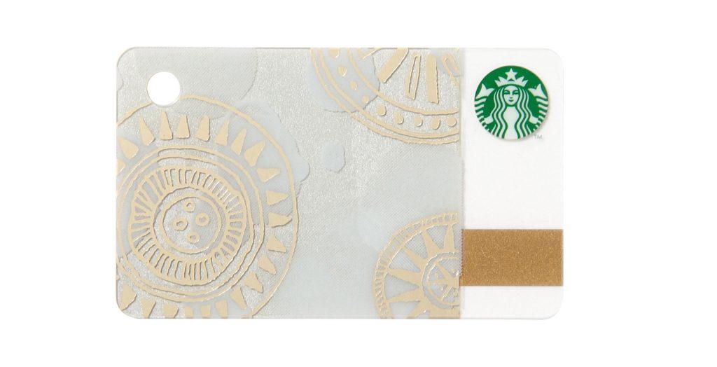 Подарочная карта Starbucks