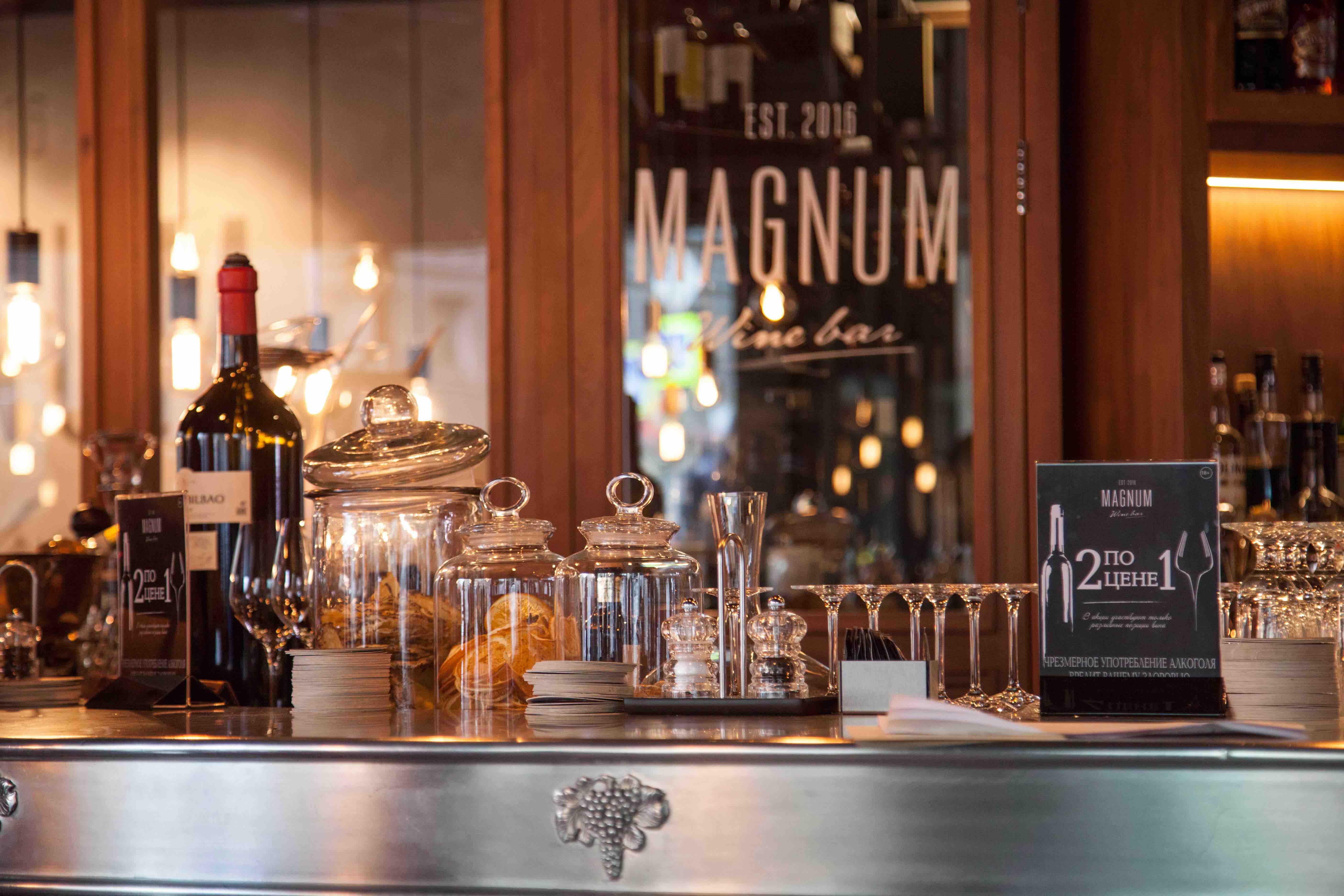 Magnum бар