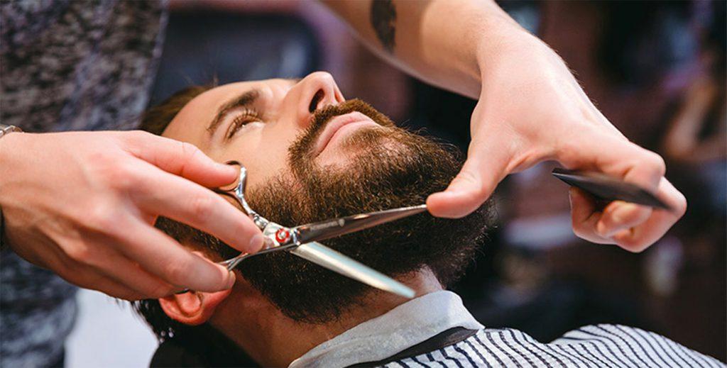 Сертификат на стрижку бороды