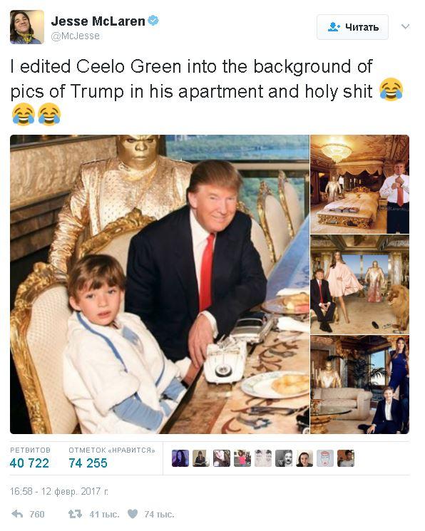 Неотъемлемая часть домашнего интерьера Трампа