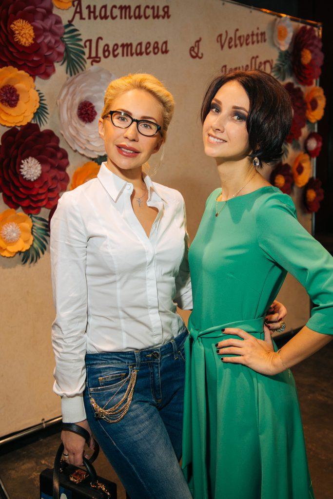 Анастасия Гребенкина и Анастасия Цветаева