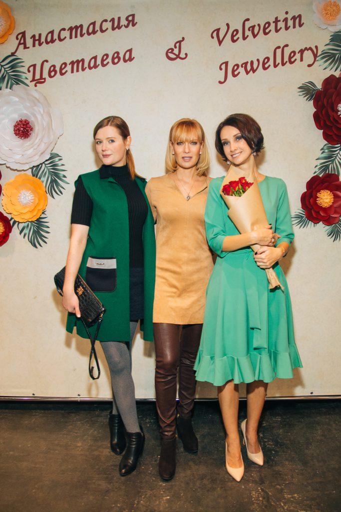 Дарья Калмыкова, Олеся Судзиловская и Анастасия Цветаева