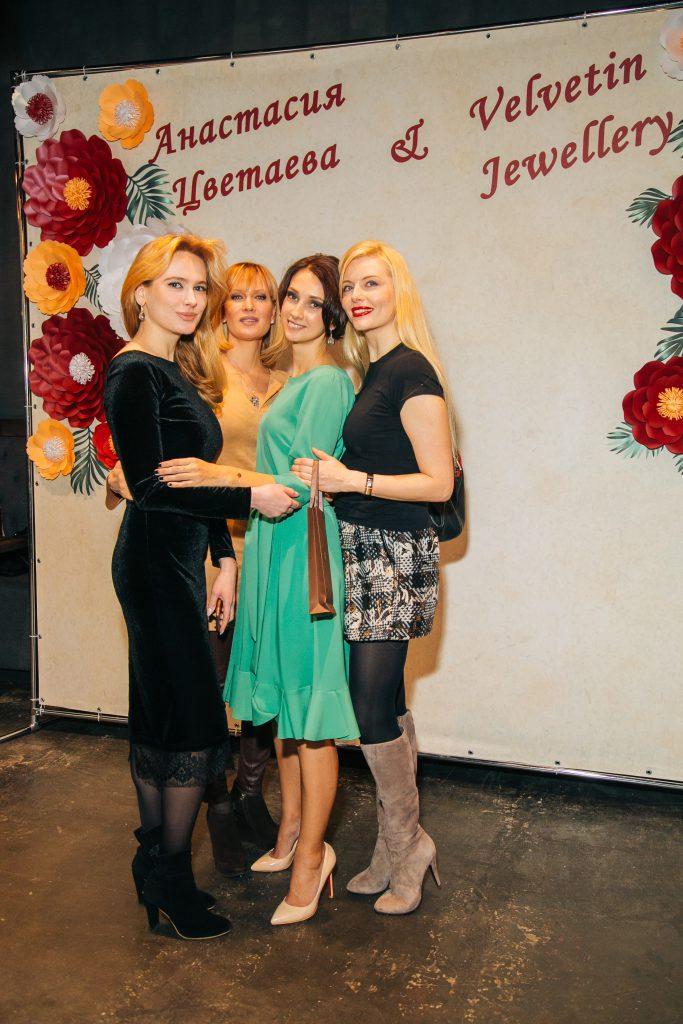 Анна Горшкова, Олеся Судзиловская, Анастасия Цветаева и Анна Чурина