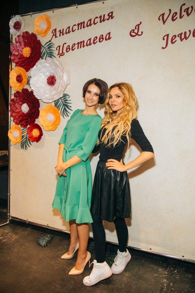 Анастасия Цветаяева и Маша Цигаль