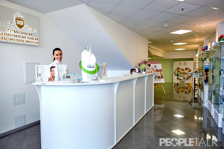 Центральный институт дерматокосметологии, пластической хирургии и стоматологии (ЦИДК) на Пречистенской набережной