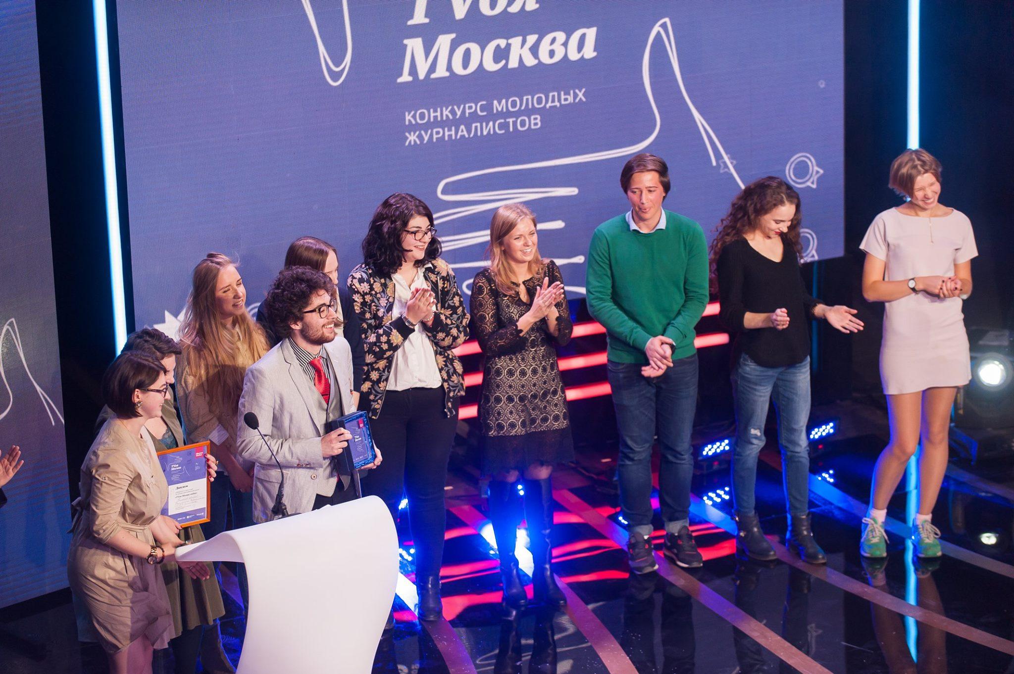 Финалисты конкурса «ТVоя Москва»