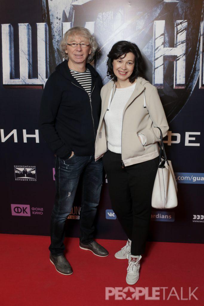 Аркадий и Наталья Укупник