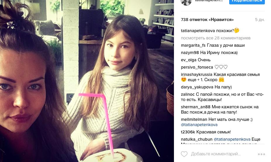 Татьяна Петенкова вместе с дочерью