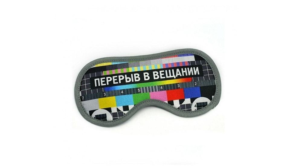 Маска для сна, 372 р. (podarki.ru)