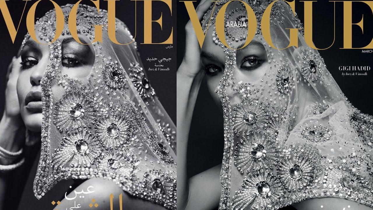 Обложка Vogue Arabiа