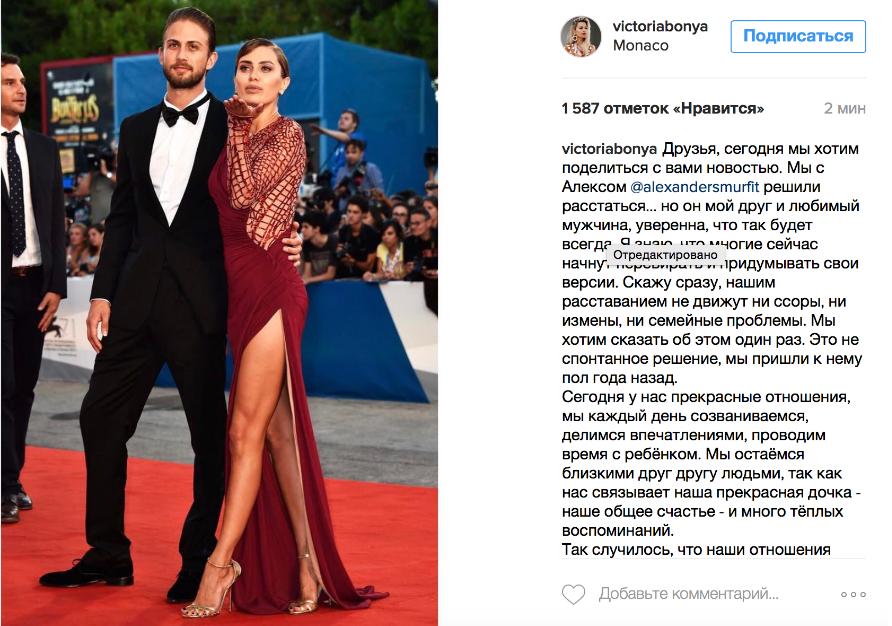 Instagram Виктории Бони