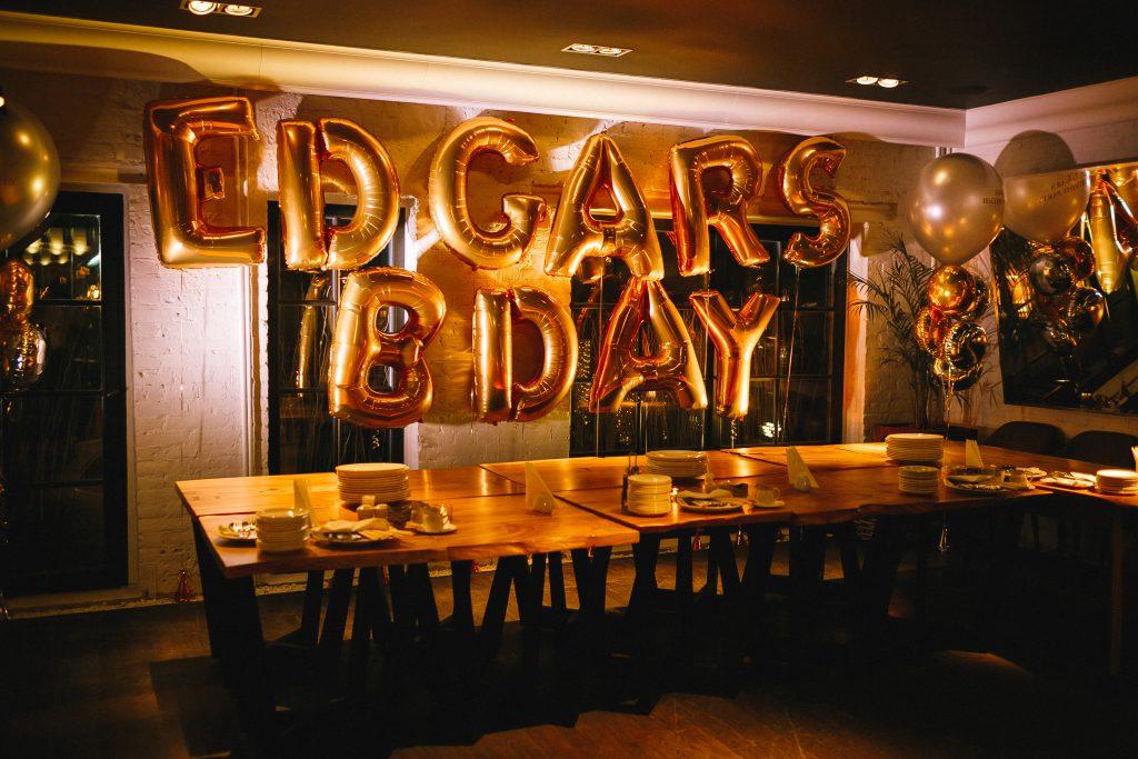 День рождения Эдгара Шабанова