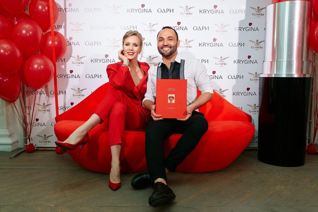 Елена Крыгина и Сейдар Камбаров