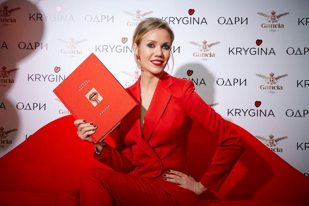 Елена Крыгина