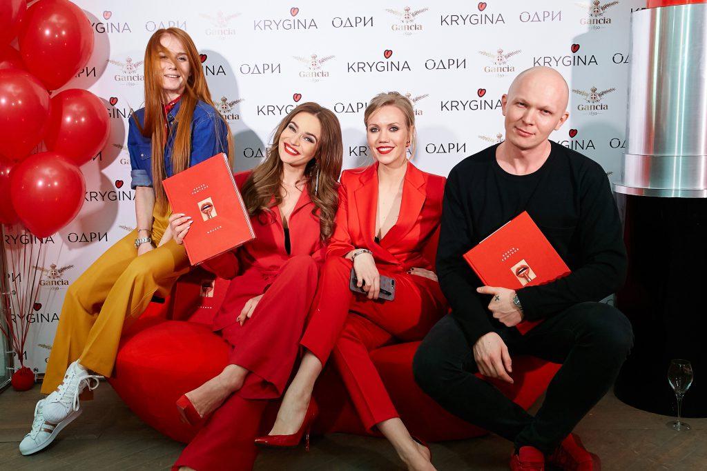 Александра Федорова, Алена Водонаева, Елена Крыгина и Гоша Карцев