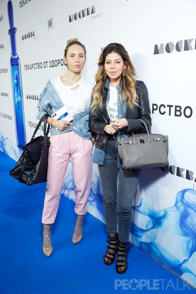 Кристина Дильтаева и Лела Есиава