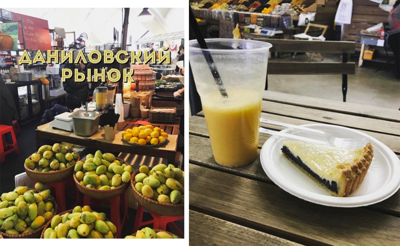 Любовь Пирогова» на Даниловским рынке