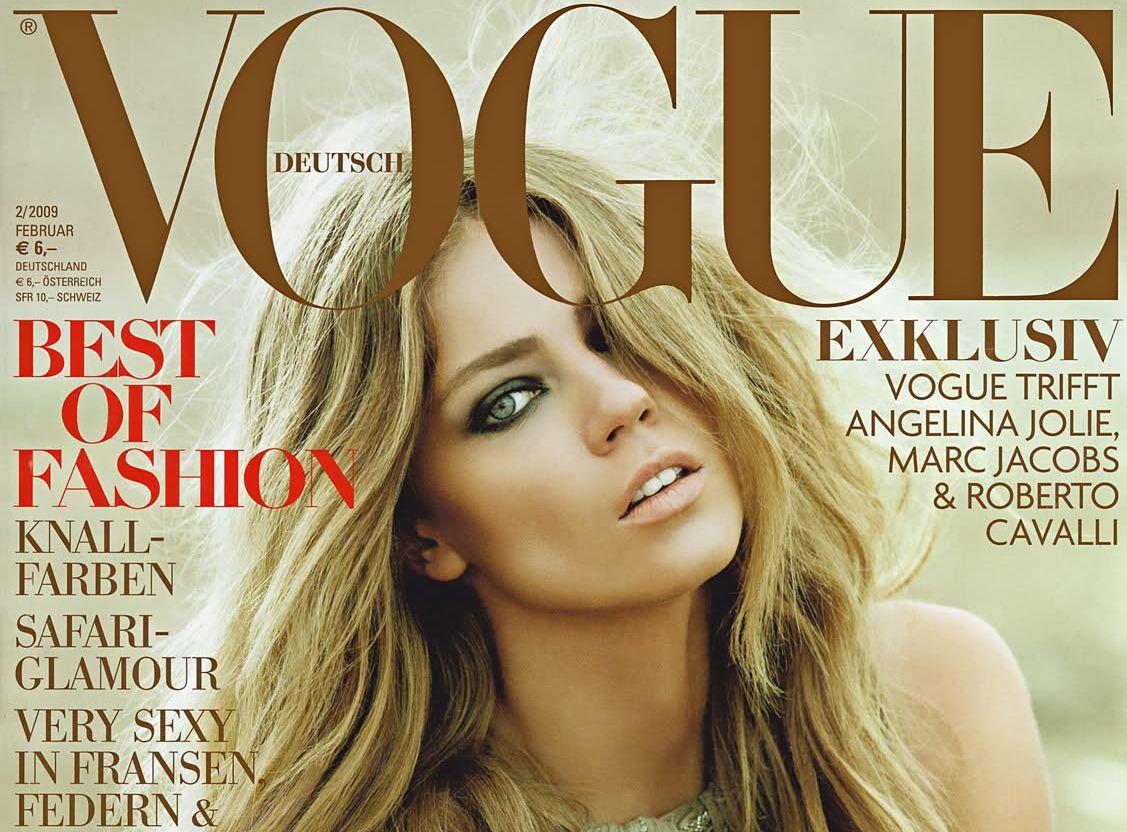 Маша Новоселова на обложке Vogue