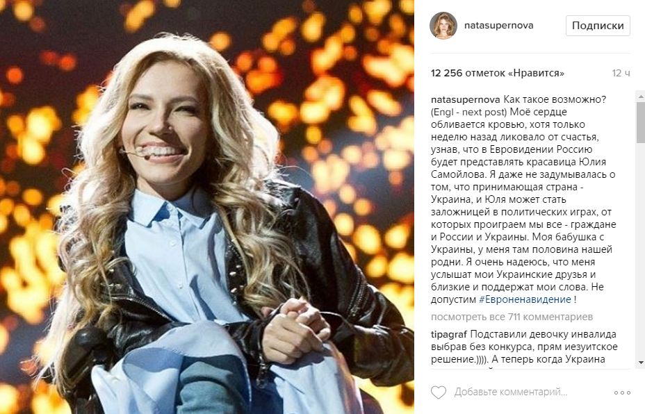 Наталья Водянова instagram