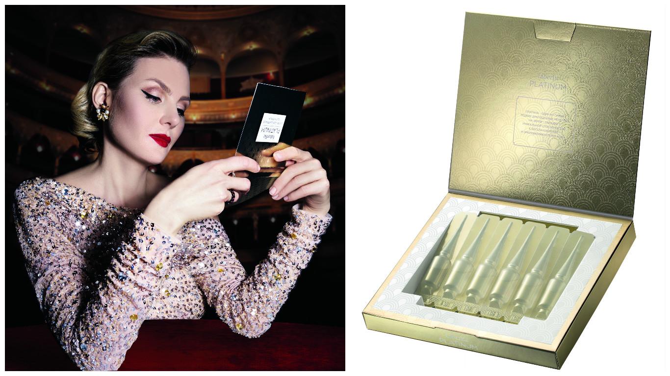 Кислородная концентрированная сыворотка молодости лица в ампулах Faberlic Platinum