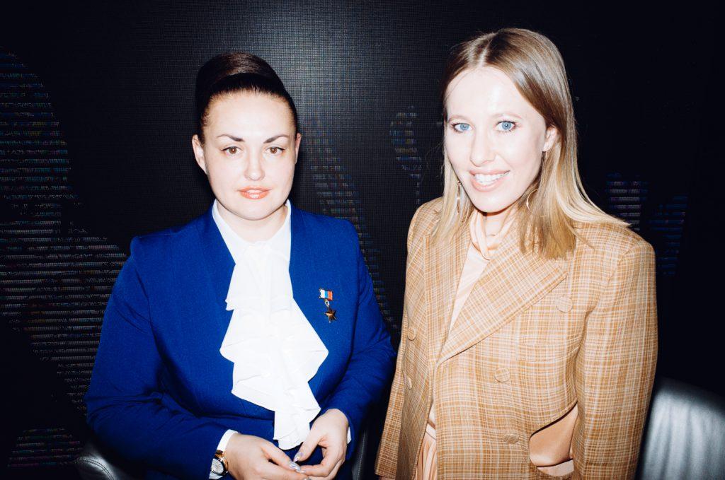 Елена Серова и Ксения Собчак