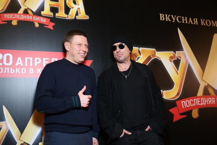 Сергей Лавыгин и Дмитрий Нагиев