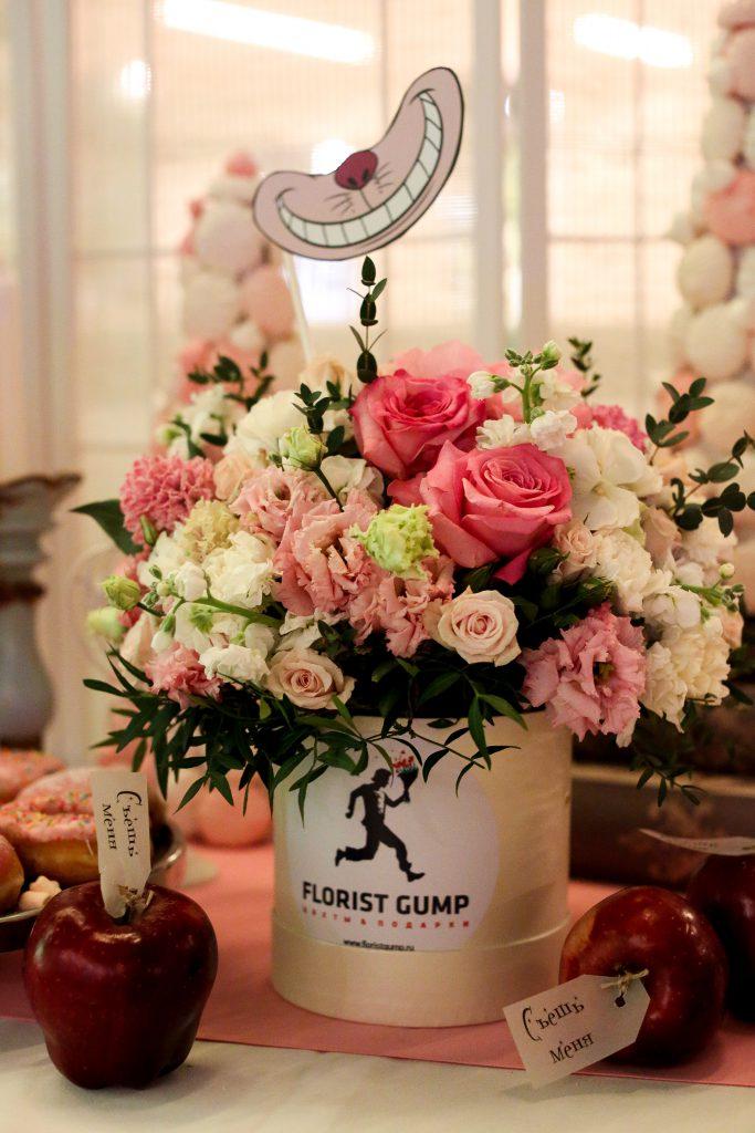 Чаепитие Florist Gump
