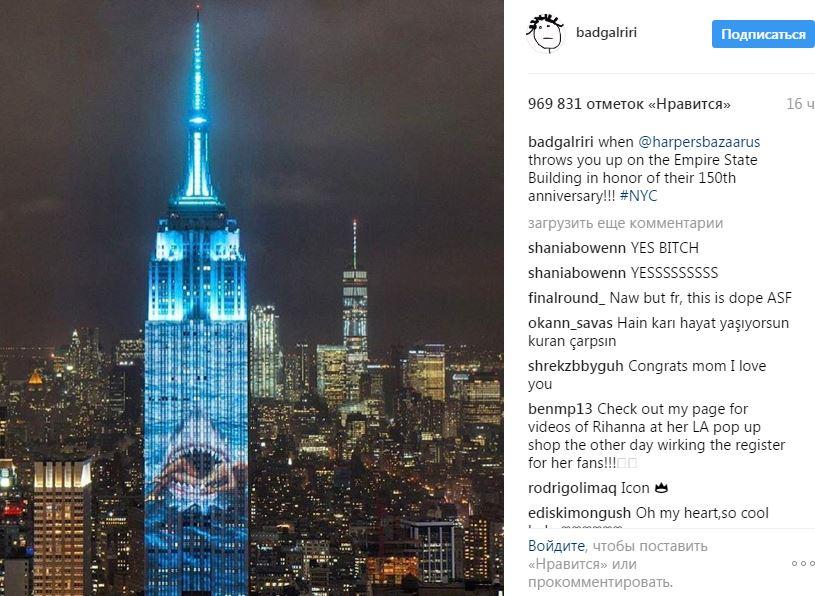 Рианна: Когда @harpersbazaarus отображает тебя на Empire State Building в честь их 150-летия!!