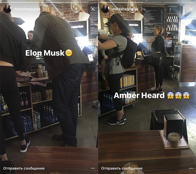 Эмбер Херд и Илон Маск