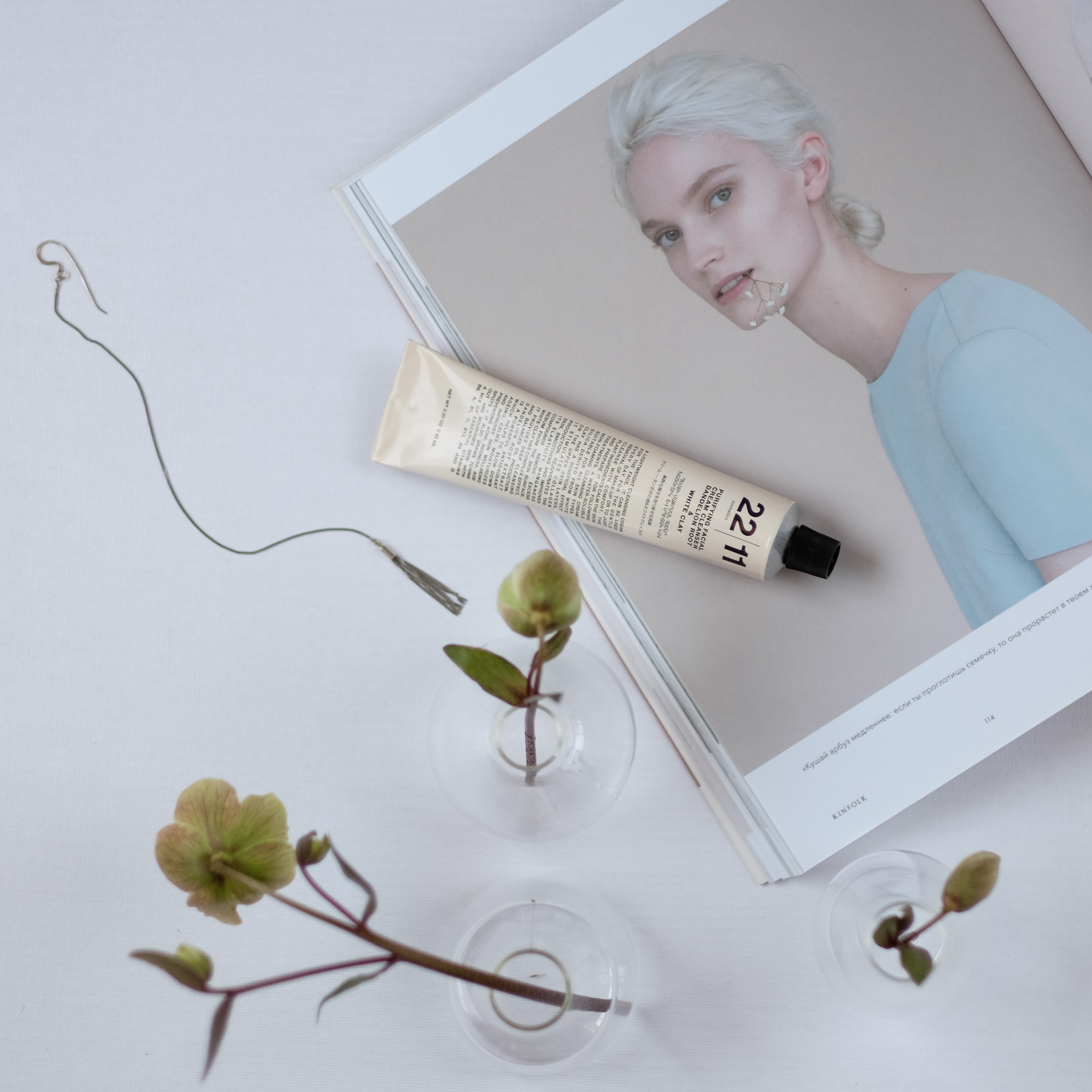 Очищающая крем-маска для лица 2 в 1 «Корень одуванчика & Белая глина», 2211 Cosmetics