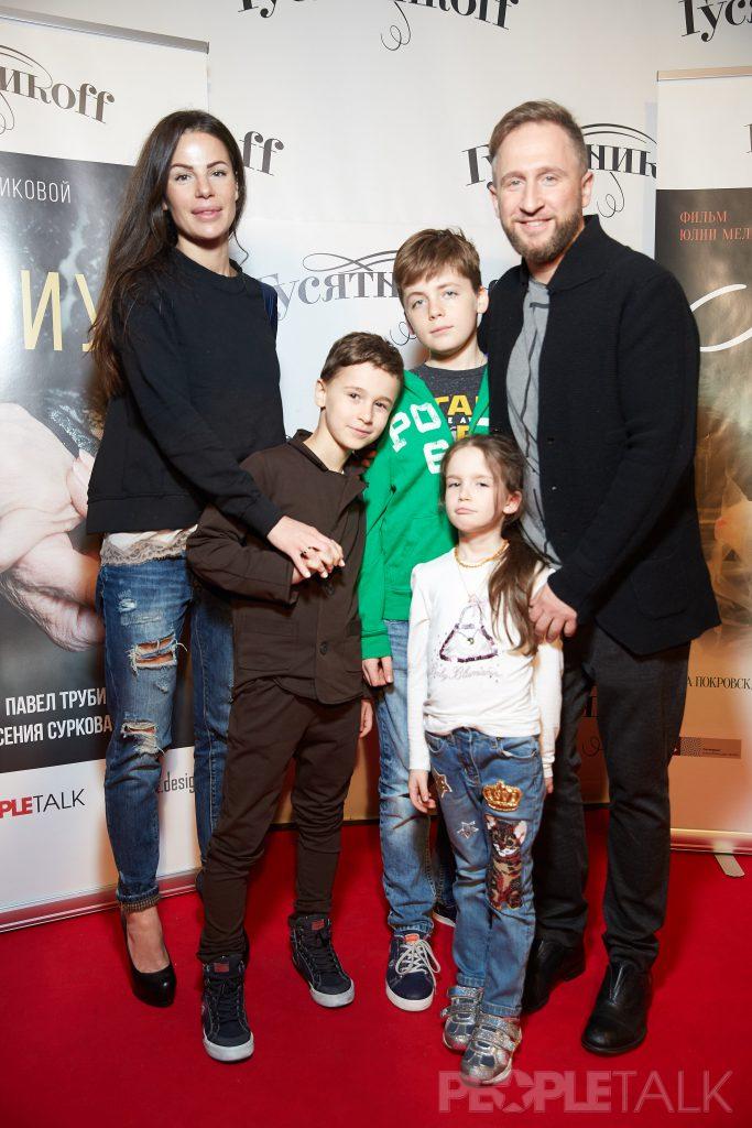 Юлия и Оскар Кучера с детьми