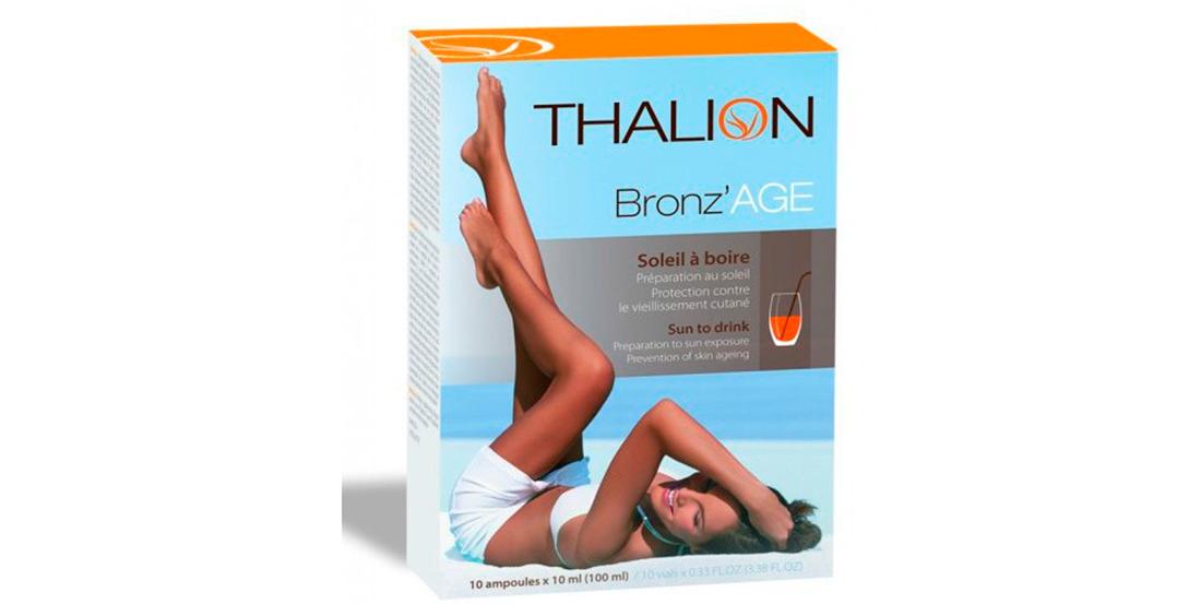 Thalion Bronze'Age, около 1400 р.