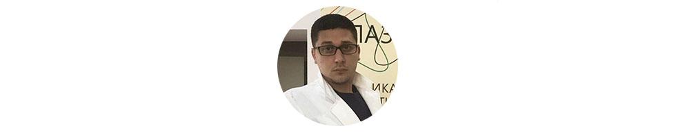 Сергей Чуб, пластический хирург, врач клиники «Лазеро Концепт»