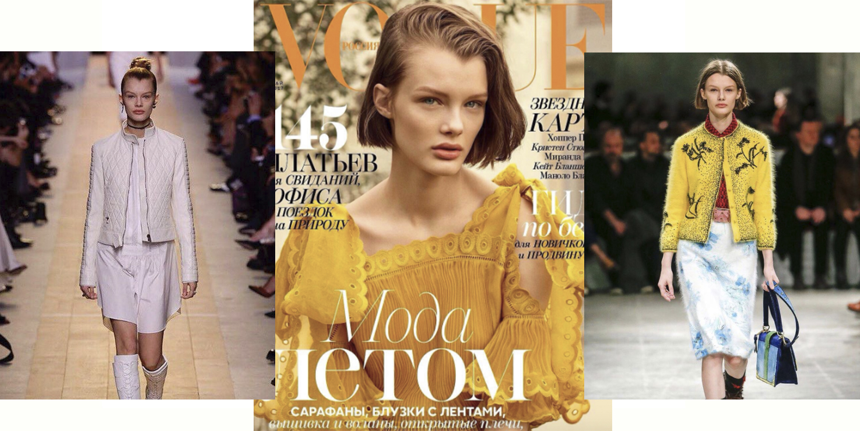 Показ Celine; обложка майского Vogue Russia; показ Prada