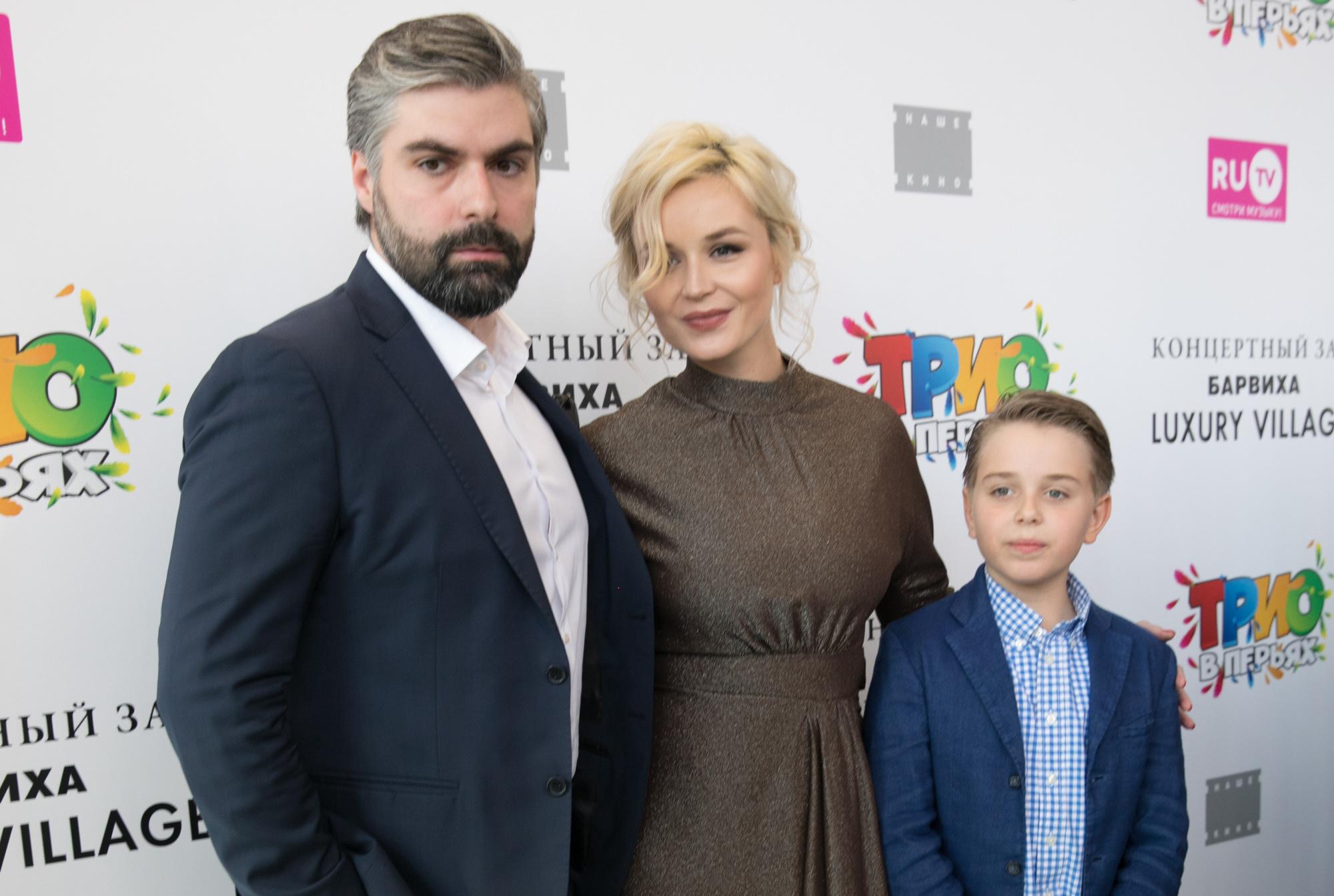 Дмитрий Исхаков и Полина Гагарина с сыном Андреем