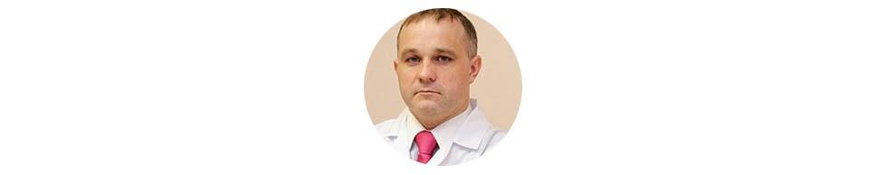 Василий Шуров, нарколог, психиатр, главный врач медицинского центра «Можайка-10»