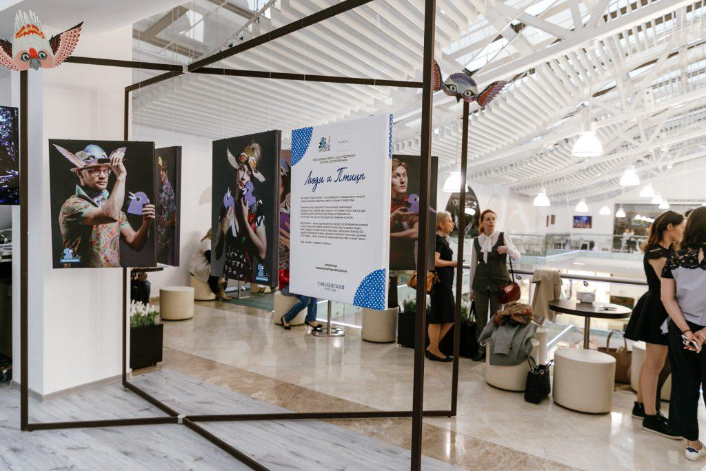 Выставка «Люди и птицы»