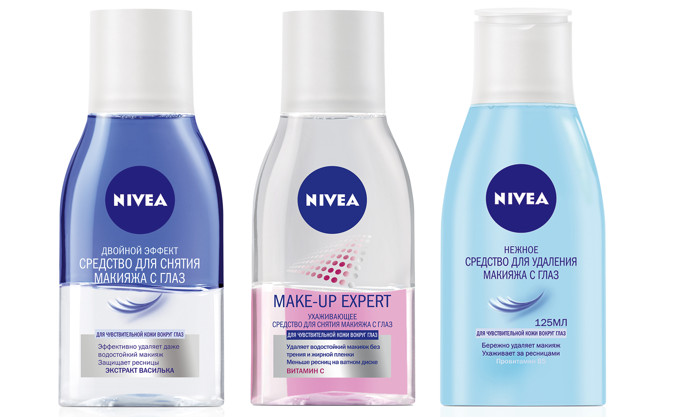 Какое средство лучше всего для снятия макияжа
