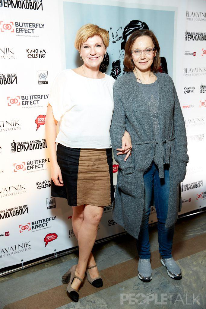 Анна Ардова и Ирина Купченко