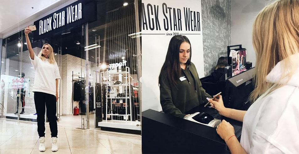 Магазин Black Star Wear