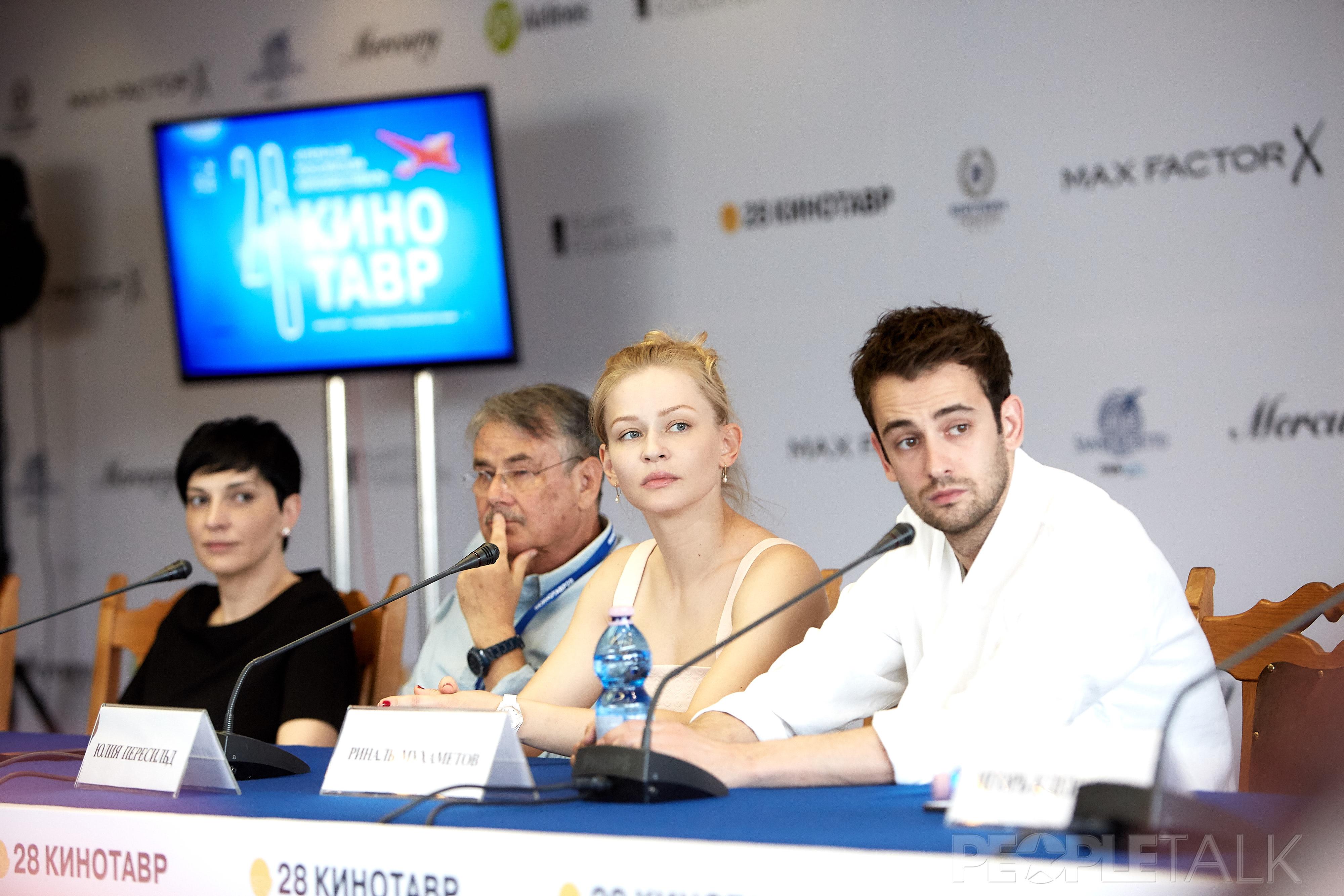 Павел Чухрай, Юлия Пересильд и Риналь Мухаметов